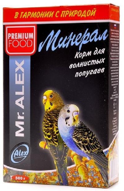 Mr.Alex Корм для попугаев Минерал, 0,500 кг, 45184