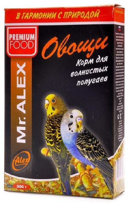 Mr.Alex Корм для попугаев Овощи, 0,500 кг