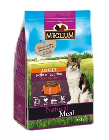 Meglium корм для привередливых кошек, курица, индейка 15 кг