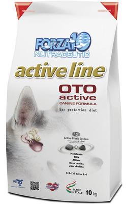 Forza10 ВИА Диетический корм для взрослых собак при заболеваниях ушей 905150, 0,15 кг, 37920