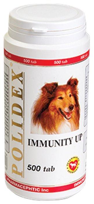 Polidex Immunity up витаминный комплекс для собак, повышение иммунитета 500 таб