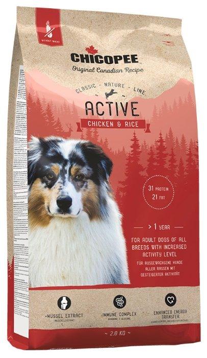 Chicopee корм для активных собак всех пород, курица и рис 2 кг