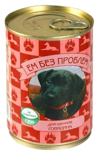 Ем Без Проблем влажный корм для щенков всех пород, говядина 410 гр