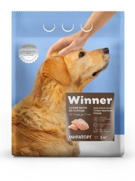 Winner ВИА Сухой корм для взрослых собак крупных пород с курицей, 3,000 кг