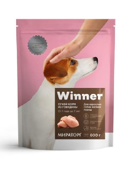 Winner ВИА Сухой корм для взрослых собак мелких пород с говядиной, 0,800 кг