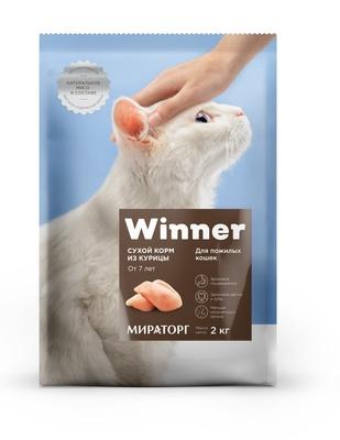 Winner ВИА Сухой корм для пожилых кошек с курицей, 2,000 кг