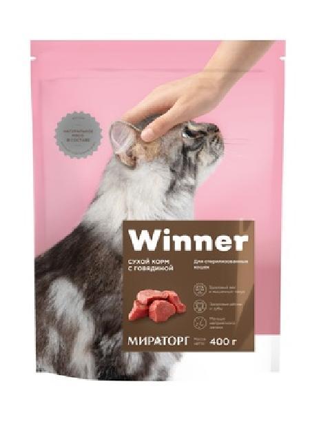 Winner ВИА Cухой корм для стерилизованных кошек с говядиной , 0,190 кг