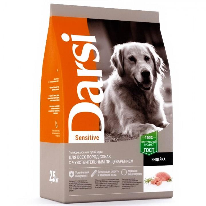 Darsi корм для взрослых собак всех пород, чувствительное пищеварение, индейка 10 кг