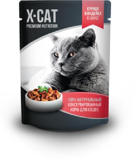 X-CAT Влажный корм для кошек курица и индейка в соусе , 0,085 кг