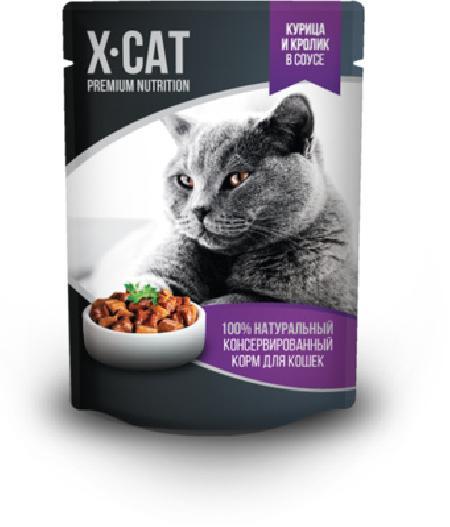 X-CAT Влажный корм для кошек курица и кролик в соусе , 0,085 кг