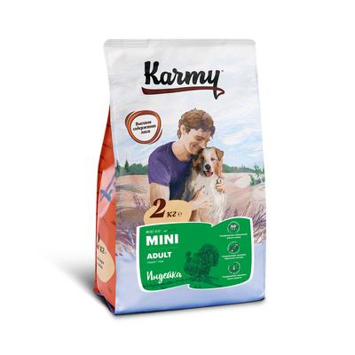 Karmy корм для взрослых собак малых пород, индейка 2 кг