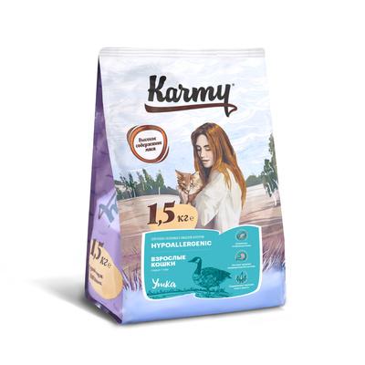 Karmy Сухой корм для кошек, склонных к пищевой аллергии с уткой 73321, 1,500 кг