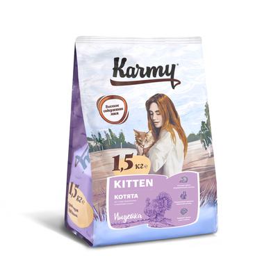 Karmy Сухой корм для беременных и кормящих кошек и котят в возрасте до 1 года с индейкой 73288, 1,500 кг