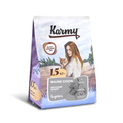 Karmy Сухой корм для взрослых кошек старше 1 года породы мейкун 73282, 1,500 кг