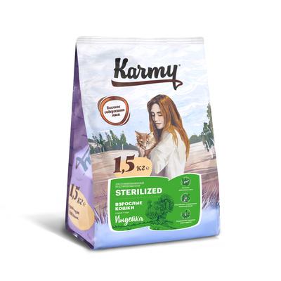 Karmy Сухой корм для стерилизованных кошек и кастрированных котов с индейкой 73306, 1,500 кг