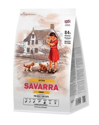 SAVARRA корм для котят всех пород, холистик, индейка и рис 400 гр