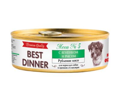 Best Dinner Консервы Premium Меню №5 С ягненком и рисом 7610, 0,100 кг