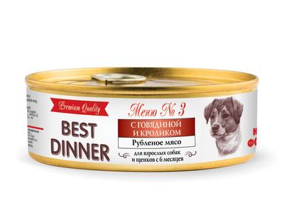 Best Dinner Консервы Premium Меню №3 С говядиной и кроликом 7607, 0,340 кг