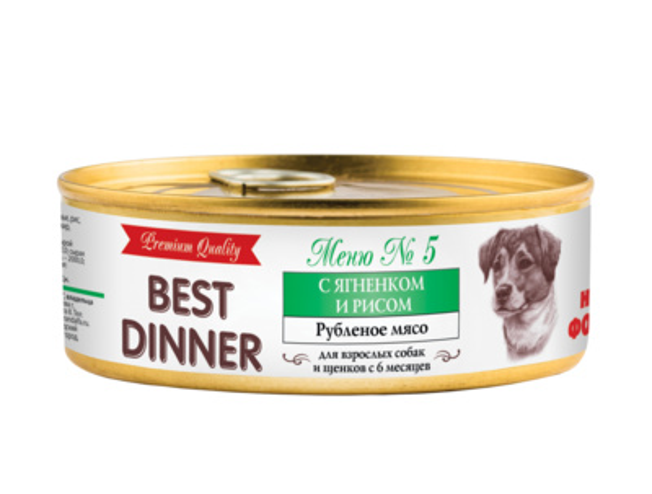 Best Dinner ВИА Консервы Premium Меню №5 С ягненком и рисом 7611, 0,340 кг