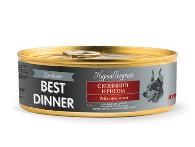 Best Dinner Консервы Exclusive HypoallergenicС кониной и рисом 7640, 0,340 кг