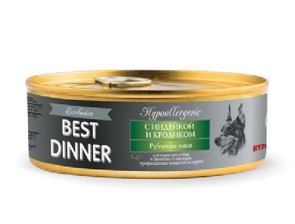 Best Dinner Консервы Exclusive HypoallergenicС индейкой и кроликом 7635, 0,340 кг