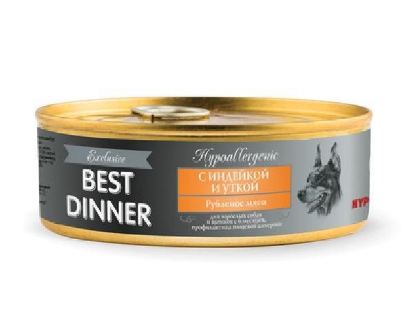 Best Dinner Консервы Exclusive HypoallergenicС индейкой и уткой 7637, 0,340 кг