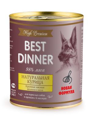 Best Dinner Консервы High Premium Натуральная курица 7627, 0,340 кг