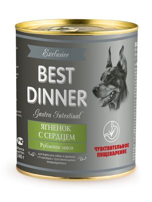 Best Dinner Консервы Exclusive Gastro IntestinalЯгненок с сердцем 7649, 0,340 кг