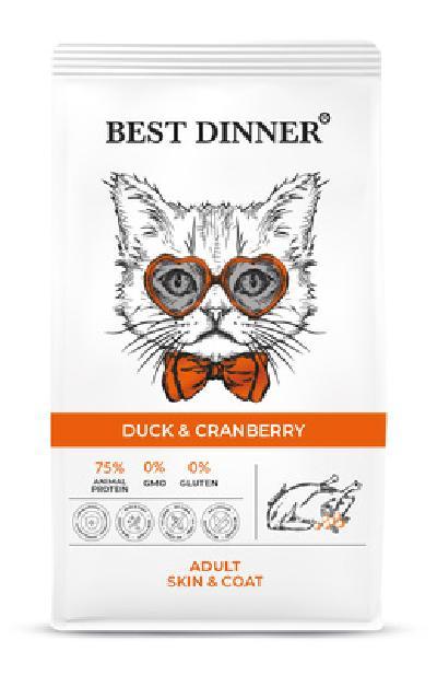 Best Dinner Сухой корм для взрослых кошек, для ухода за кожей и шерстью с уткой и клюквой Duck & Cranberry, 1,500 кг