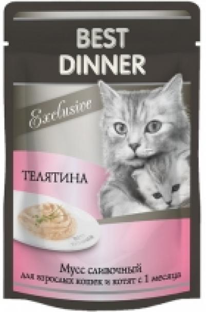 Best Dinner Exclusive влажный корм для кошек всех пород, мусс сливочный, телятина 85 гр