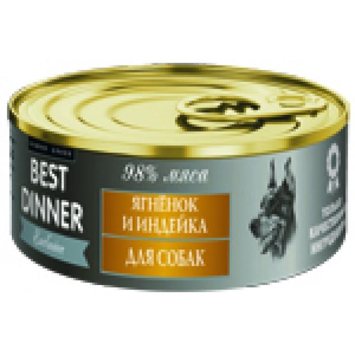 Best Dinner влажный корм для кошек, чувствительное пищеварение, индейка 100 гр