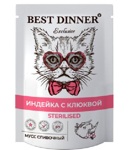 Best Dinner Мусс сливочный для стерилизованных кошек Индейка с клюквой Sterilised 7440, 0,085 кг