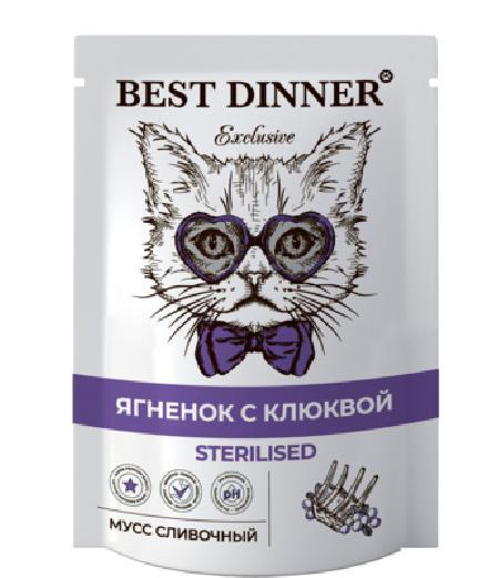 Best Dinner Мусс сливочный для стерилизованных кошек Ягненок с клюквой Sterilised 7439, 0,085 кг