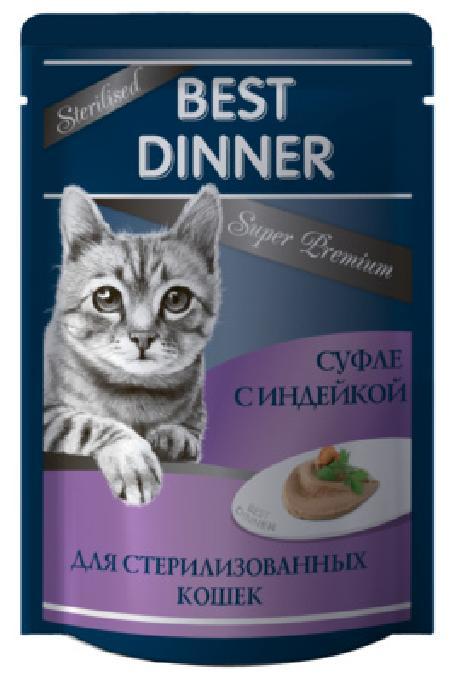 Best Dinner Суфле для стерилизованных кошек Мясные деликатесы с Индейкой Sterilised 7441, 0,085 кг