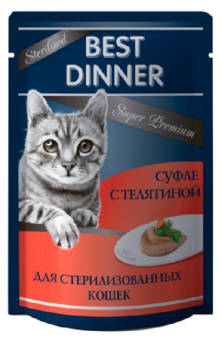 Best Dinner Суфле для стерилизованных кошек Мясные деликатесы с Телятиной Sterilised 7442, 0,085 кг