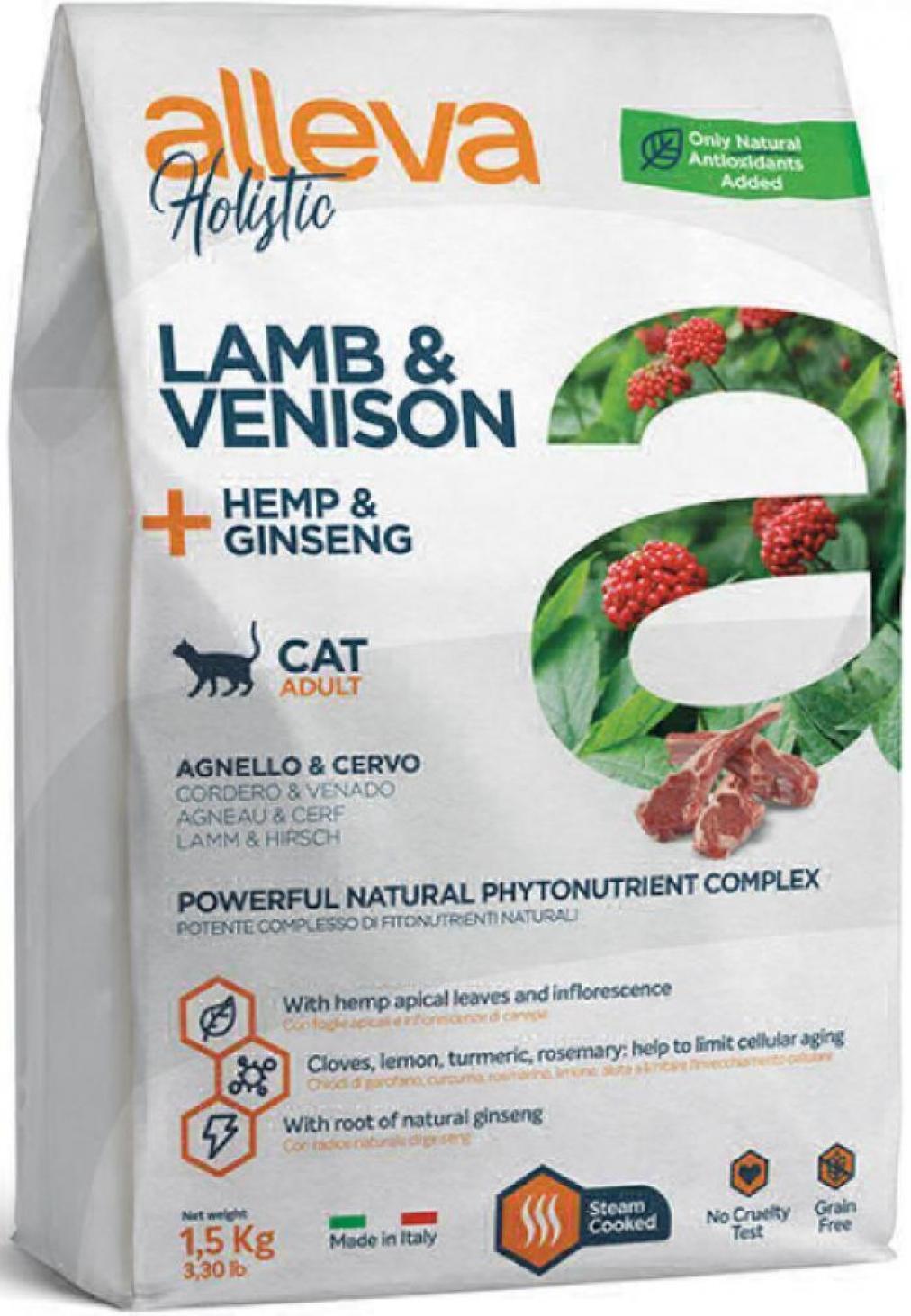 ALLEVA HOLISTIC CAT дк Adult Lamb & Venison  взрослых с ягненком и олениной, коноплей и женьшенем 0,4 кг 2691