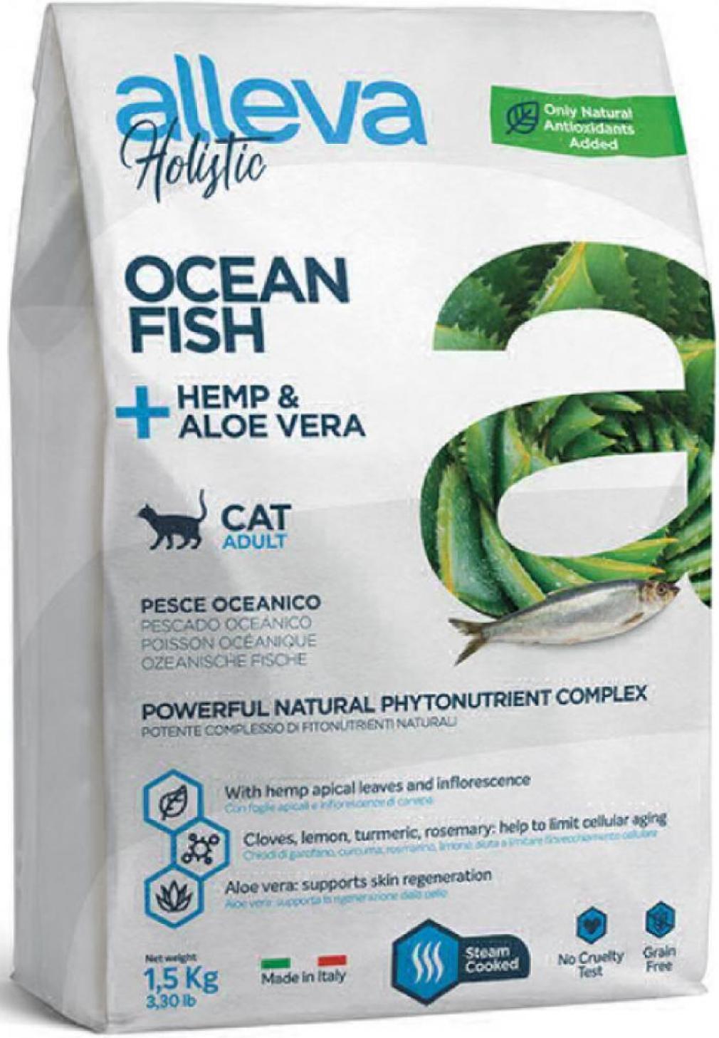 ALLEVA HOLISTIC CAT дк Adult Ocean Fish  взрослых с океанической рыбой, коноплей и алое вера 0,4 кг 2684