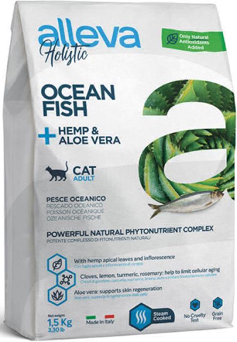 ALLEVA HOLISTIC CAT дк Adult Ocean Fish  взрослых с океанической рыбой, коноплей и алое вера 1,5 кг 2745
