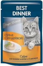 Best Dinner Мясные Деликатесы влажный корм для кошек всех пород, суфле с индейкой 85 гр