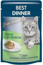 Best Dinner Мясные Деликатесы влажный корм для кошек всех пород, суфле с ягненком 85 гр