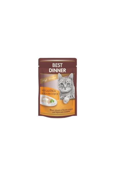 Best Dinner влажный корм для кошек всех пород, индейка в белом соусе 85 гр
