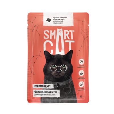 Smart Cat паучи Паучи для взрослых кошек и котят кусочки говядины в нежном соусе, 0,085 кг