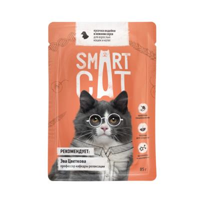 Smart Cat паучи Паучи для взрослых кошек и котят кусочки индейки в нежном соусе, 0,085 кг