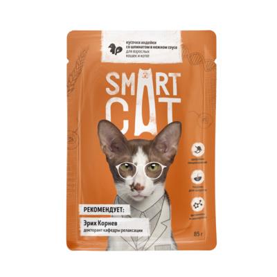 Smart Cat паучи Паучи для взрослых кошек и котят кусочки индейки со шпинатом в нежном соусе, 0,085 кг