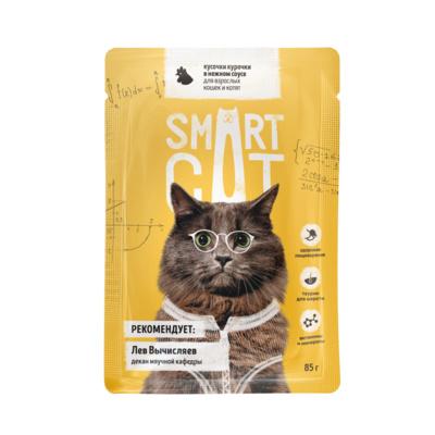 Smart Cat паучи Паучи для взрослых кошек и котят кусочки курочки в нежном соусе, 0,085 кг