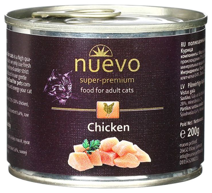 конс.Nuevo (Нуэво) 200г дкошек курица (16)