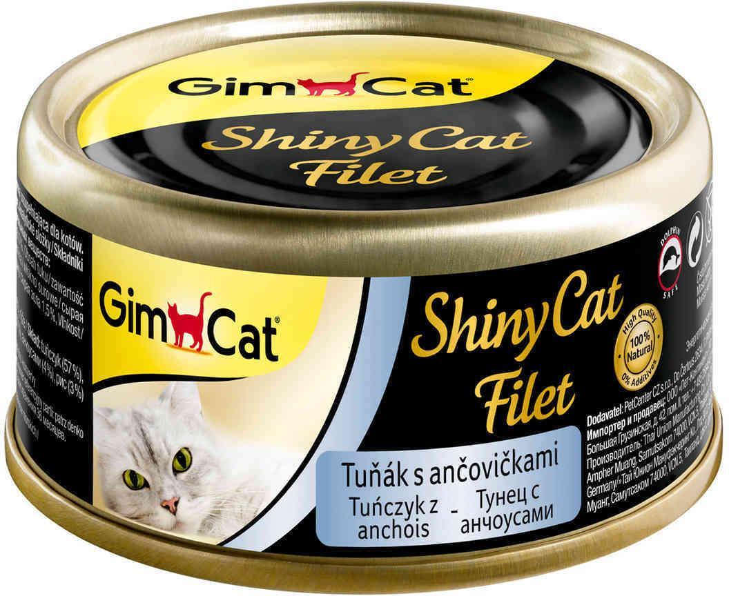 Gimcat Shiny Cat влажный корм для взрослых кошек, тунец с тыквой 70 гр