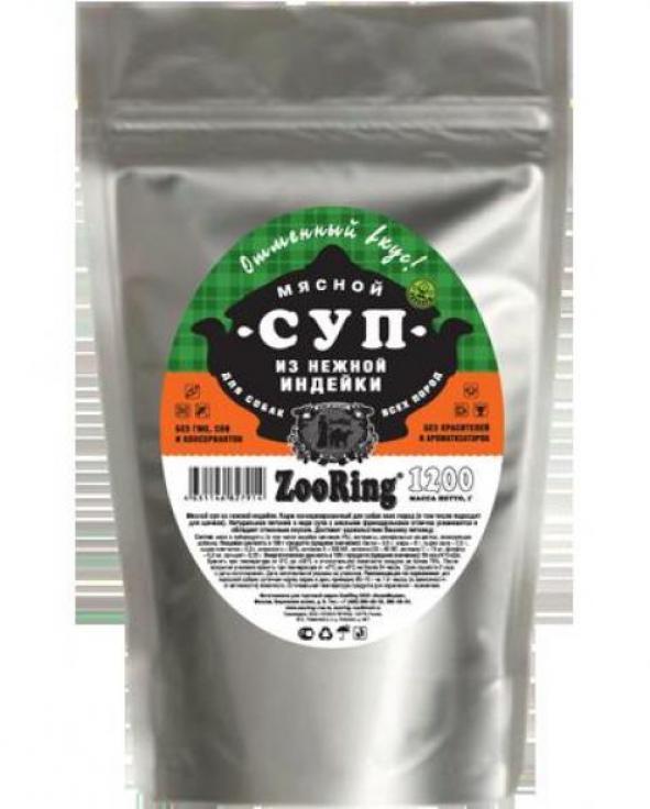 Zoo Ring Конс. д/с Мясной суп из нежной индейки, 1,2 кг