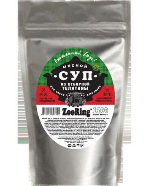 Zoo Ring Конс. д/с Мясной суп из отборной телятины, 1,2 кг