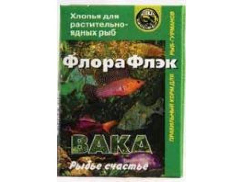 ФлораФлэк ВАКА хлопья для растительнояд.рыб 70мл (180)